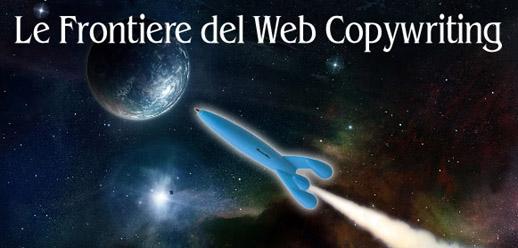 Le frontiere del web copywriting